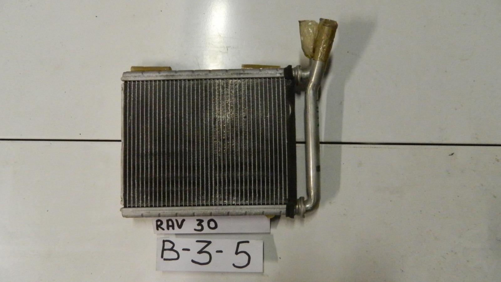 Радиатор печки Toyota Rav4 ACA30 (б/у)