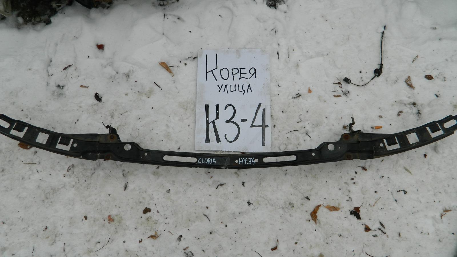 Усилитель бампера Nissan Gloria Y33 (б/у)