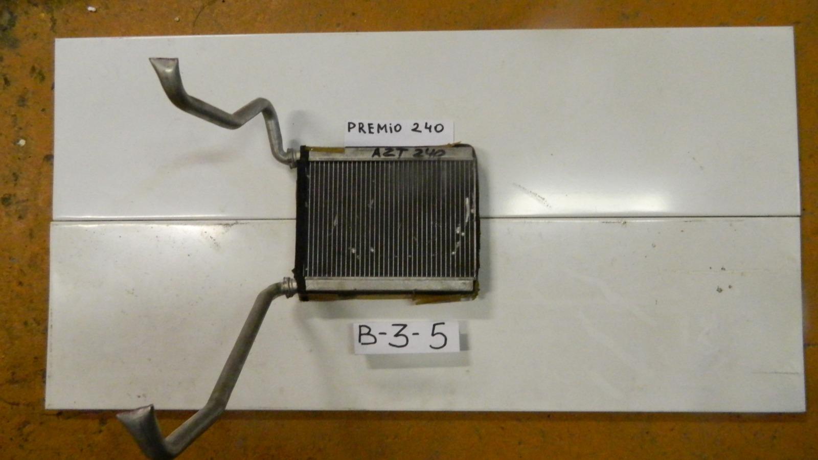 Радиатор печки Toyota Caldina AZT240 (б/у)