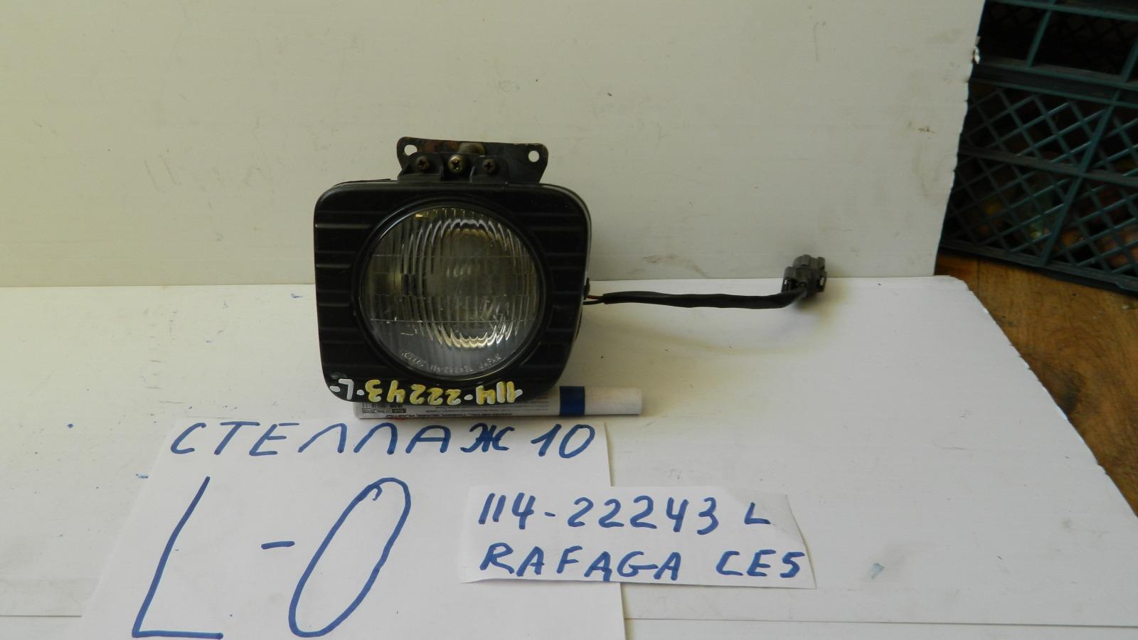 Повторитель поворота в бампер. Honda Rafaga CE5 передний левый (б/у)