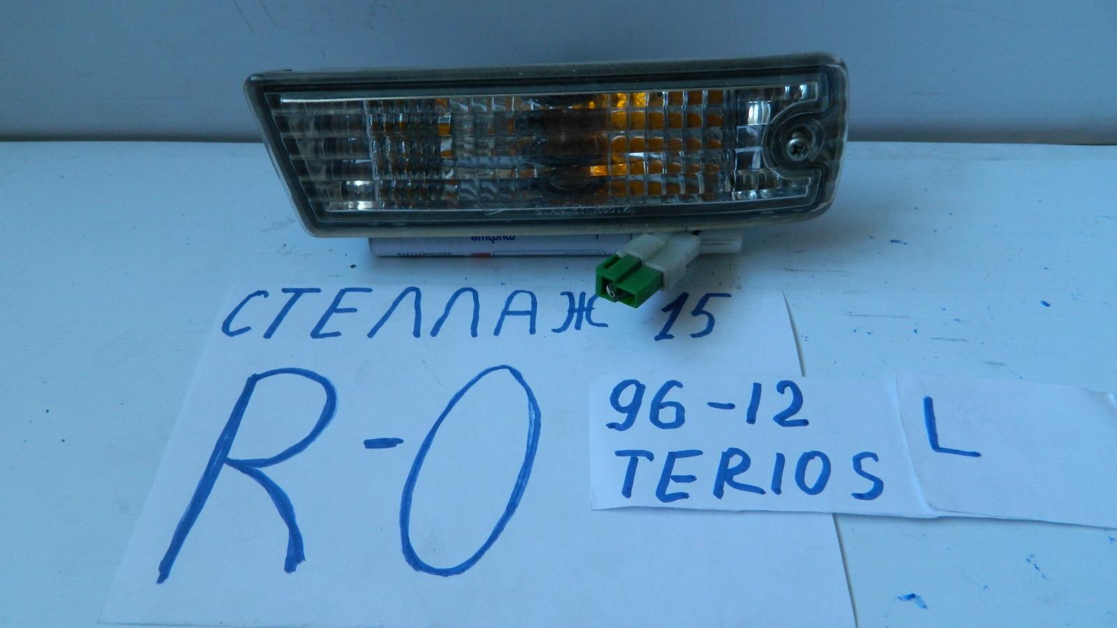 Повторитель поворота в бампер. Daihatsu Terios J102E передний левый (б/у)