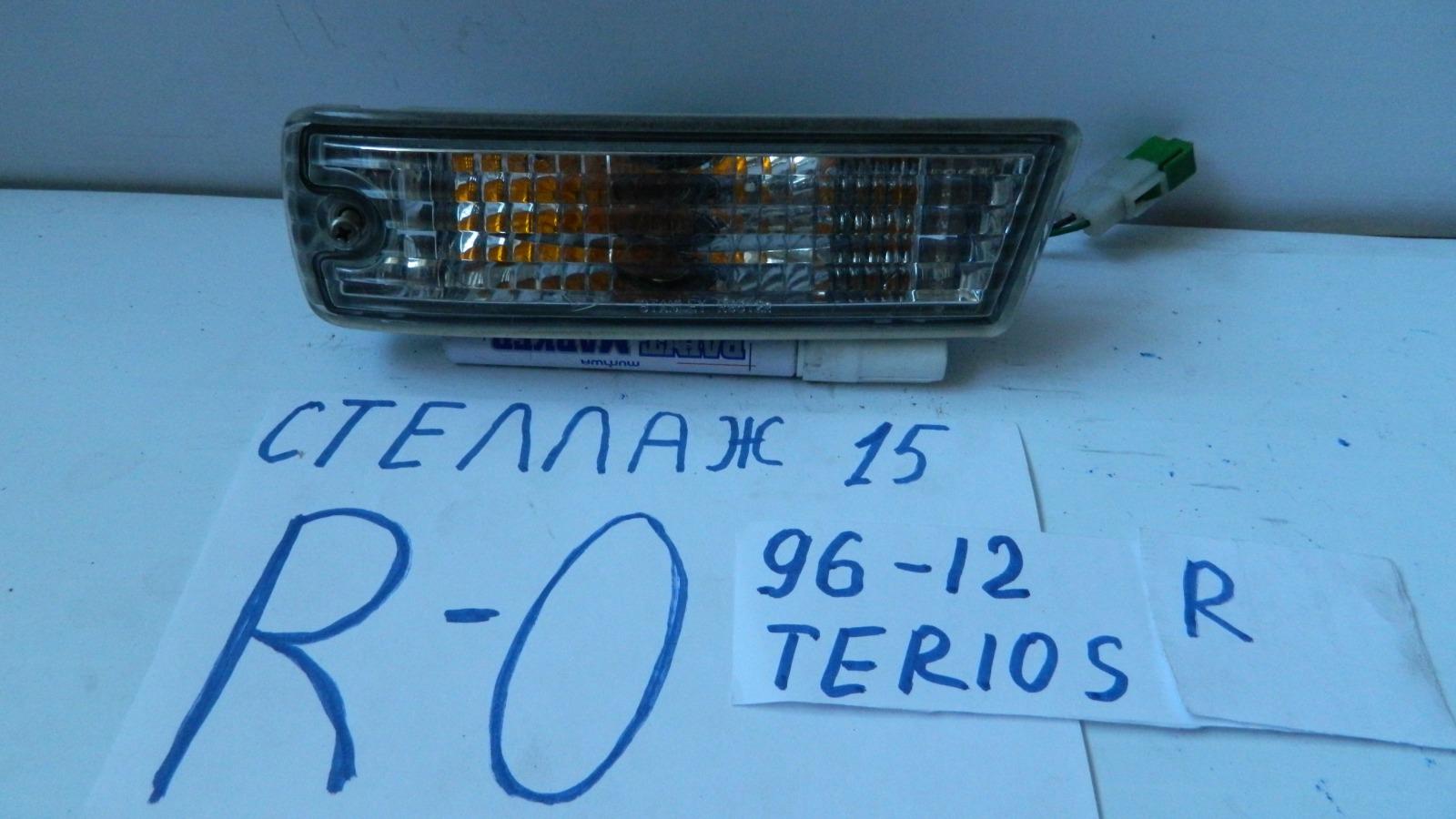 Повторитель поворота в бампер. Daihatsu Terios J102E передний правый (б/у)