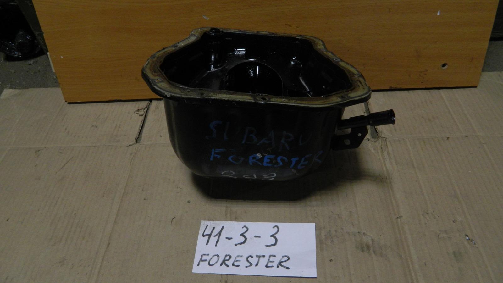 Поддон Subaru Forester SG5 EJ203 (б/у)