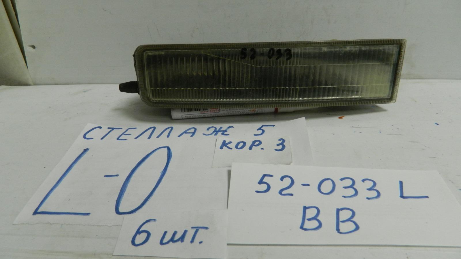 Повторитель поворота в бампер. Toyota Bb передний левый (б/у)