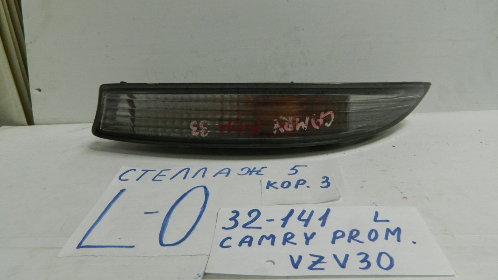 Повторитель поворота в бампер. Toyota Camry Prominent VZV30 передний левый (б/у)