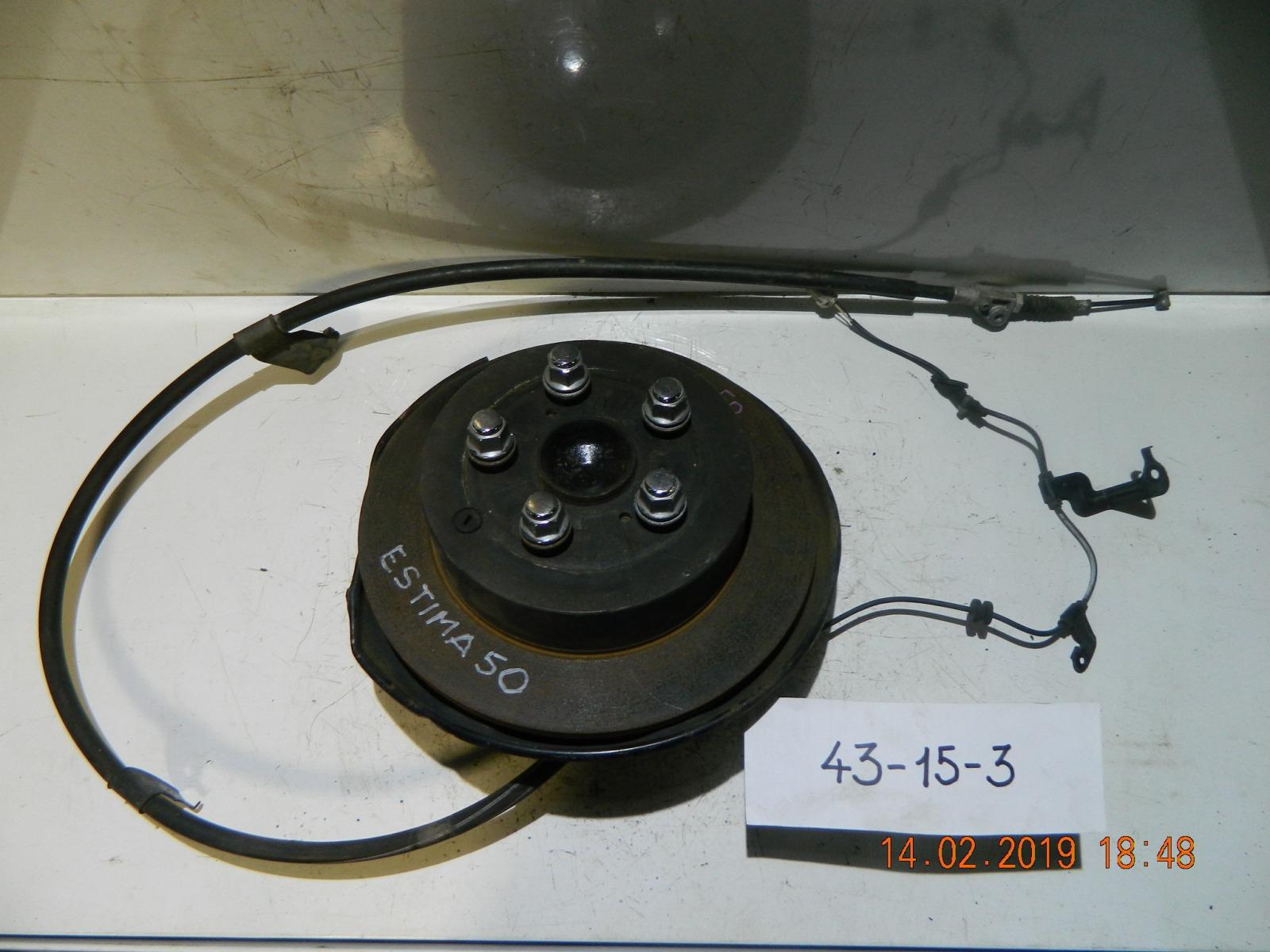 Трос ручника Toyota Estima Emina ACR50 задний левый (б/у)