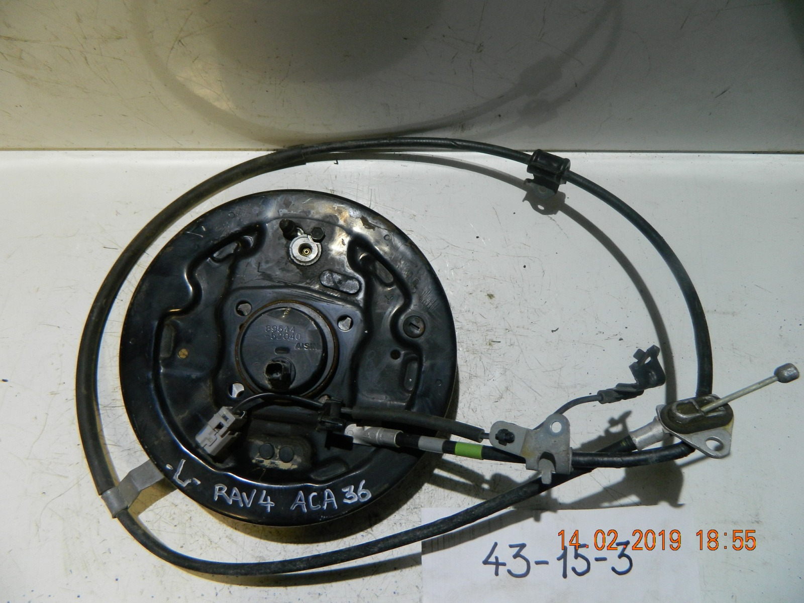 Трос ручника Toyota Rav4 ACA36 передний левый (б/у)