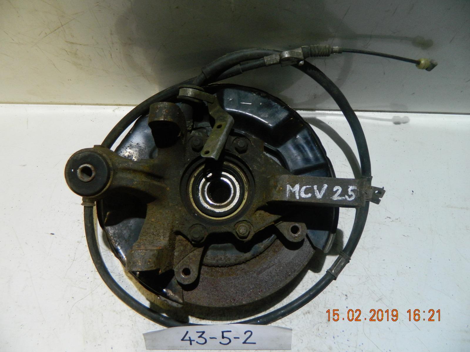 Трос ручника Toyota Camry Gracia MCV25 задний правый (б/у)