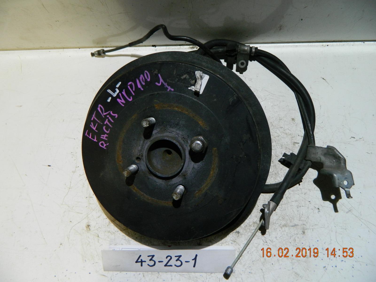 Трос ручника Toyota Ractis SCP100 задний левый (б/у)