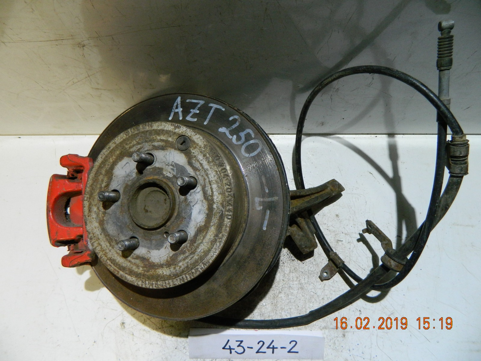 Трос ручника Toyota Avensis AZT250 задний левый (б/у)