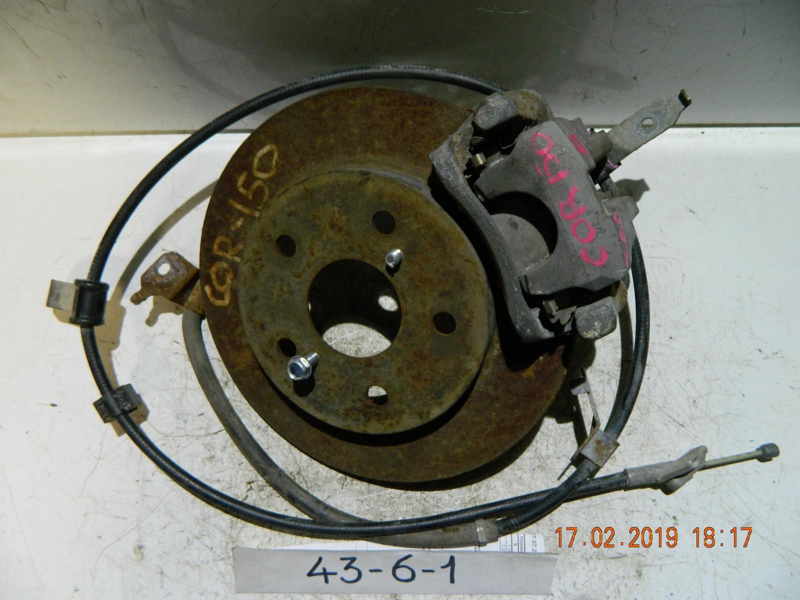 Трос ручника Toyota Corolla ZRE151 задний (б/у)