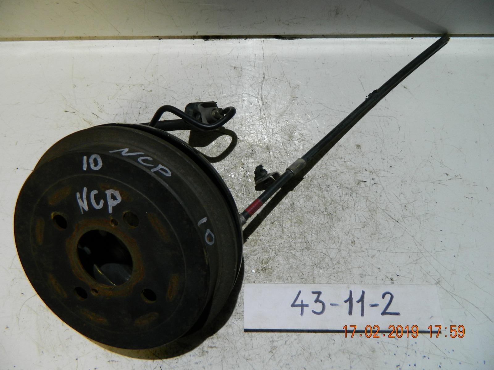 Тормозной барабан Toyota Funcargo NCP11 задний (б/у)