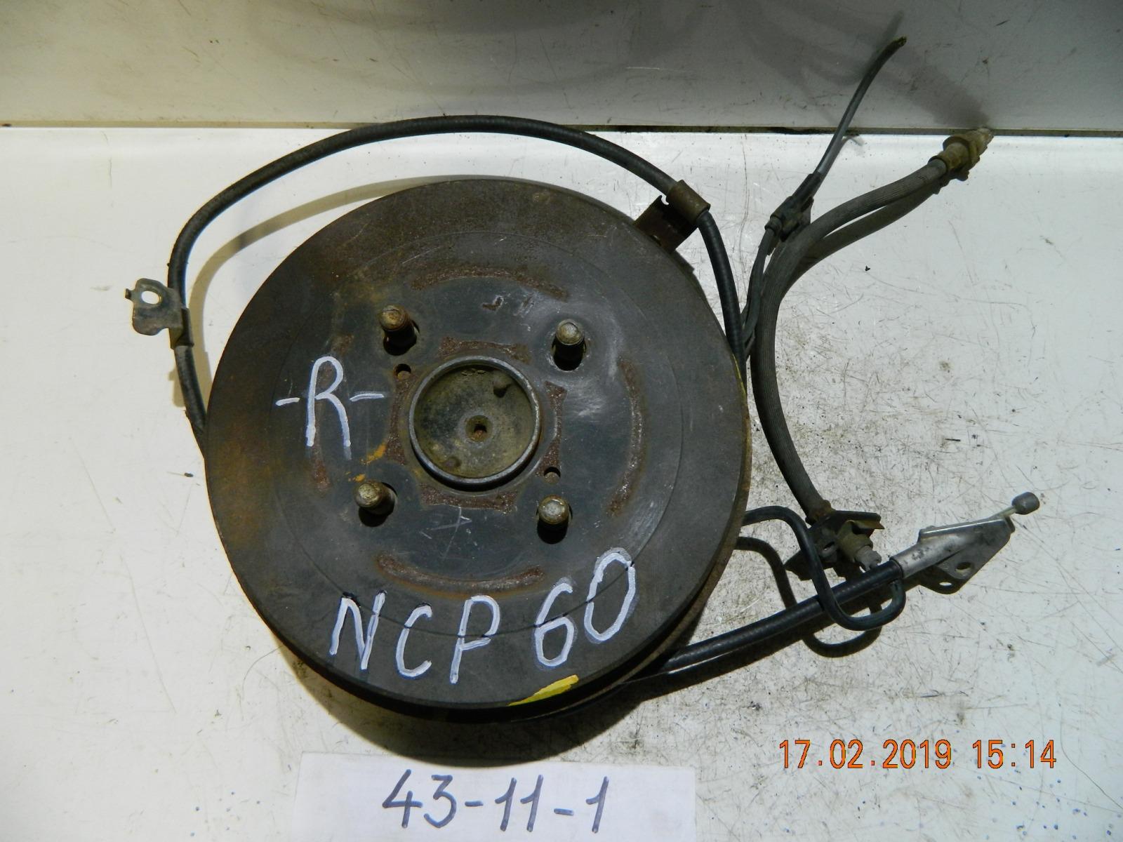 Трос ручника Toyota Ist NCP60 задний правый (б/у)