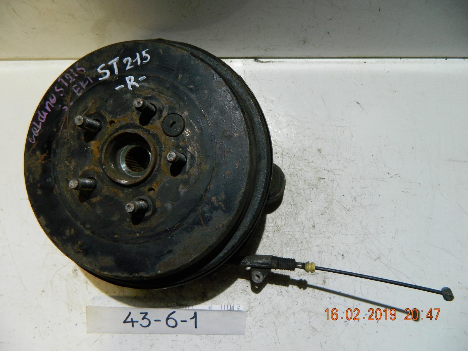 Трос ручника Toyota Caldina ST215 задний правый (б/у)