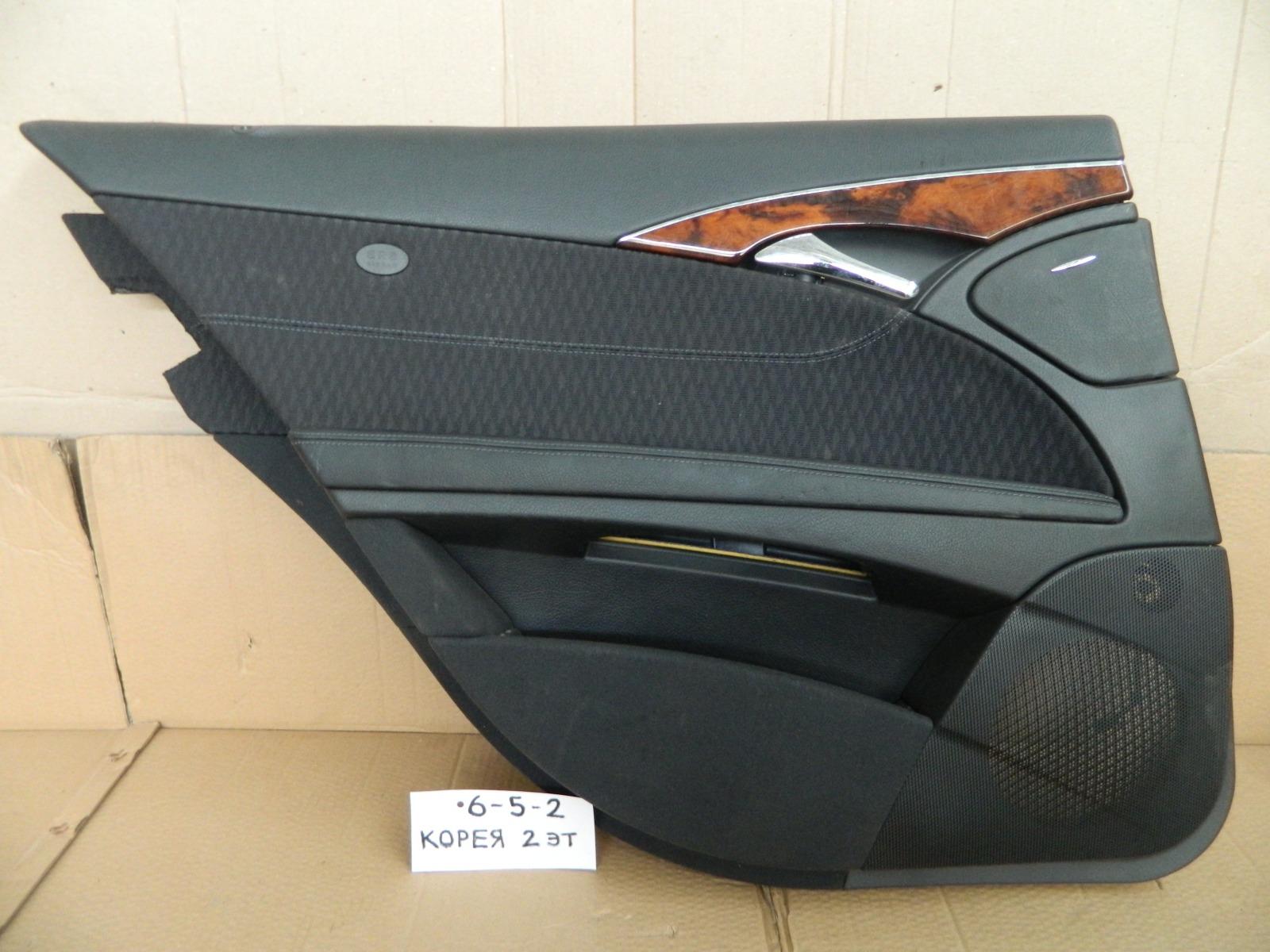 Обшивка дверей Mercedes-Benz E-Class W211 задняя левая (б/у)