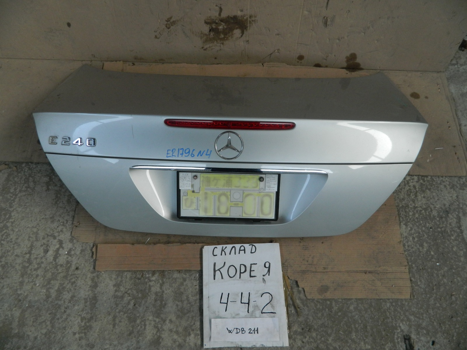 Крышка багажника Mercedes-Benz E-Class W211 (б/у)