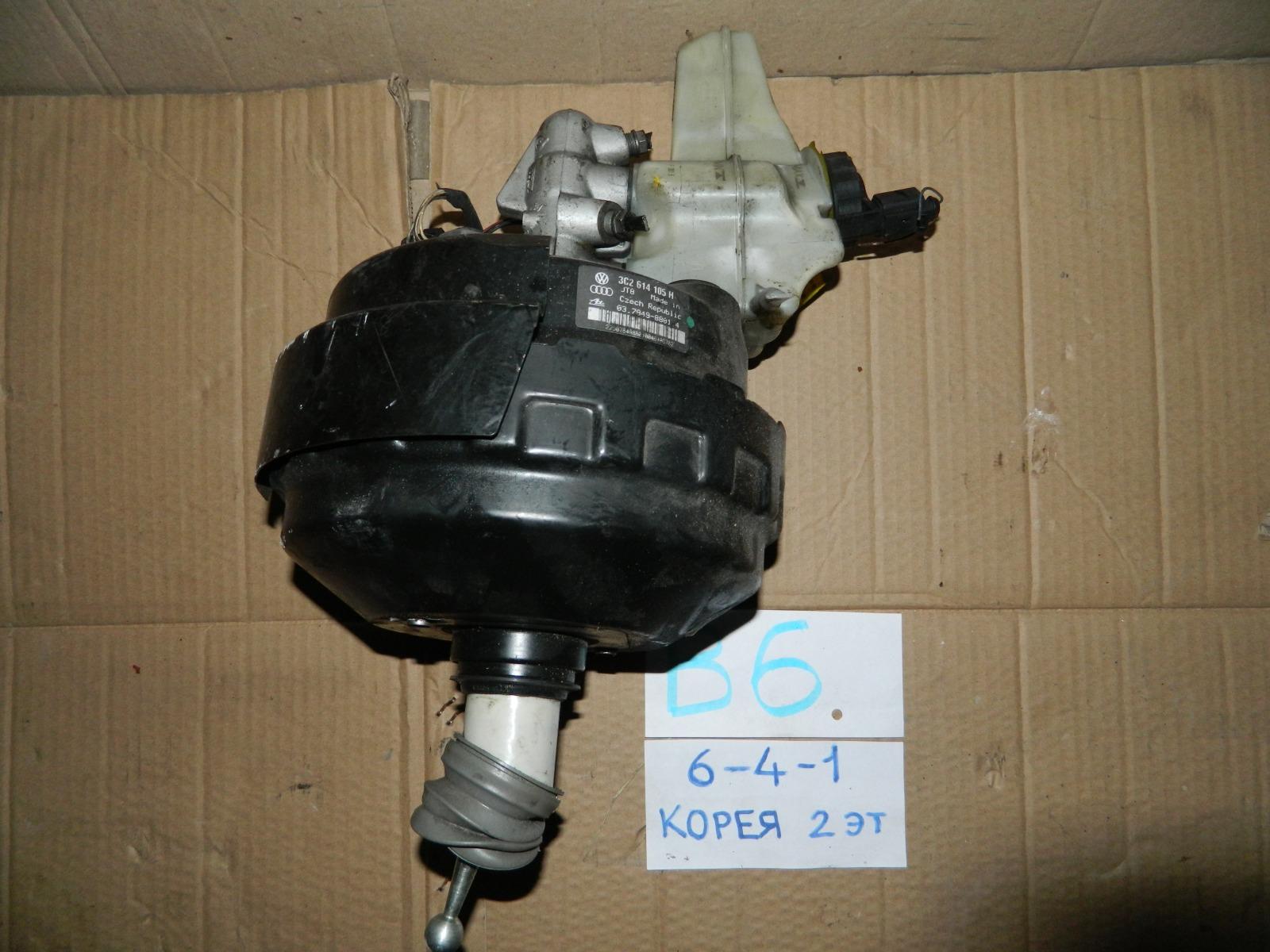 Главный тормозной цилиндр Volkswagen Passat  B6 2005 (б/у)
