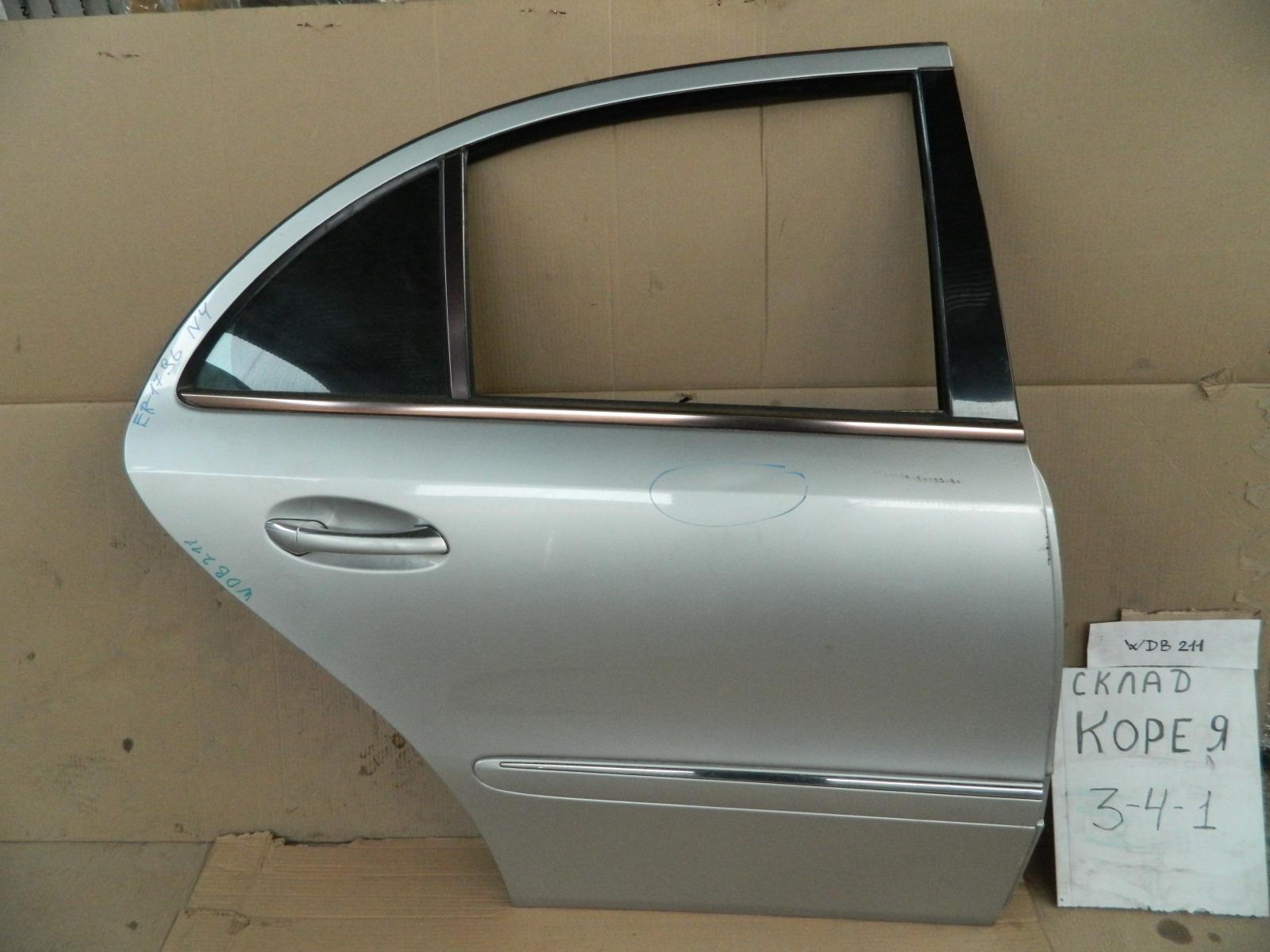 Дверь Mercedes-Benz E-Class W211 задняя правая (б/у)
