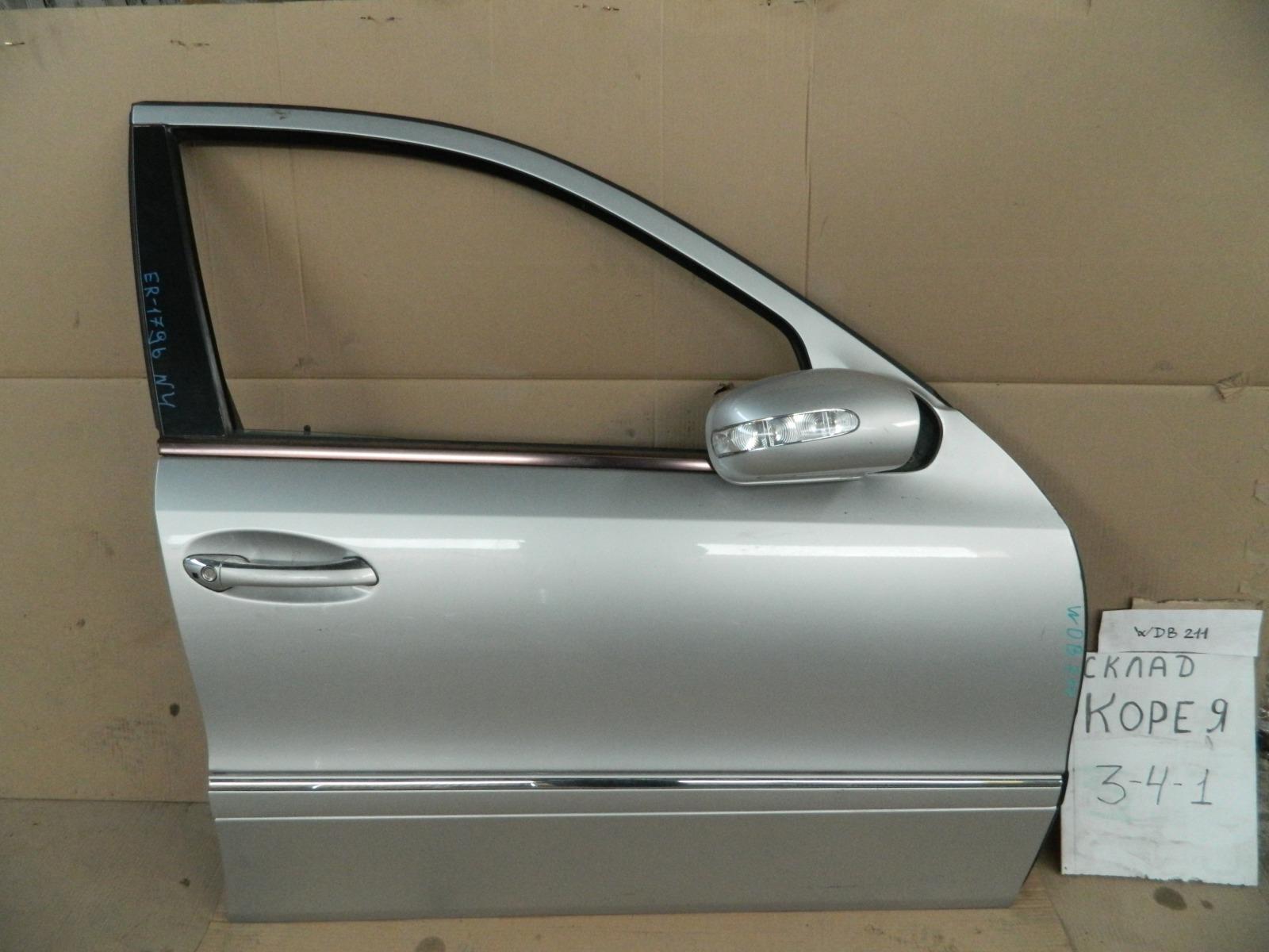 Дверь Mercedes-Benz E-Class W211 передняя правая (б/у)