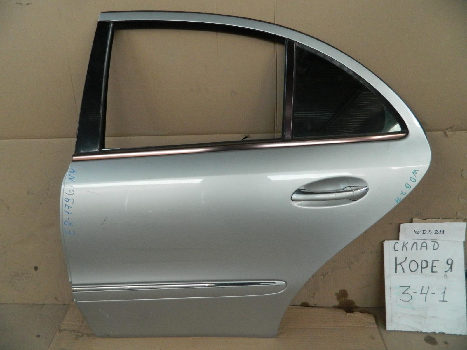 Дверь Mercedes-Benz E-Class W211 задняя левая (б/у)