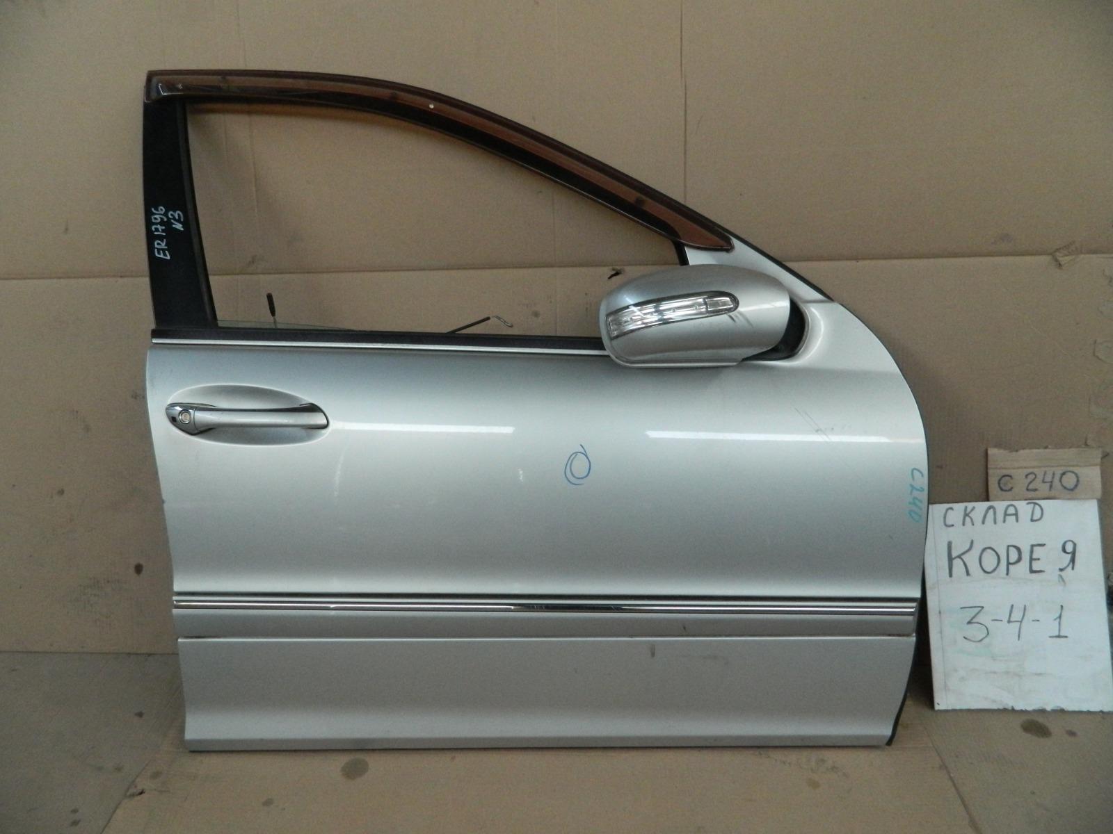 Дверь Mercedes-Benz C-Class W203 передняя правая (б/у)