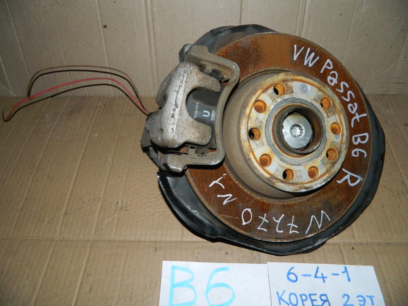 Ступица Volkswagen Passat  B6 BVY задняя правая (б/у)