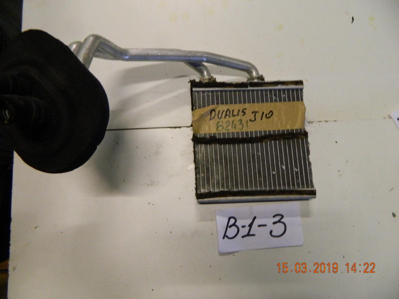 Радиатор печки Nissan Dualis J10 (б/у)