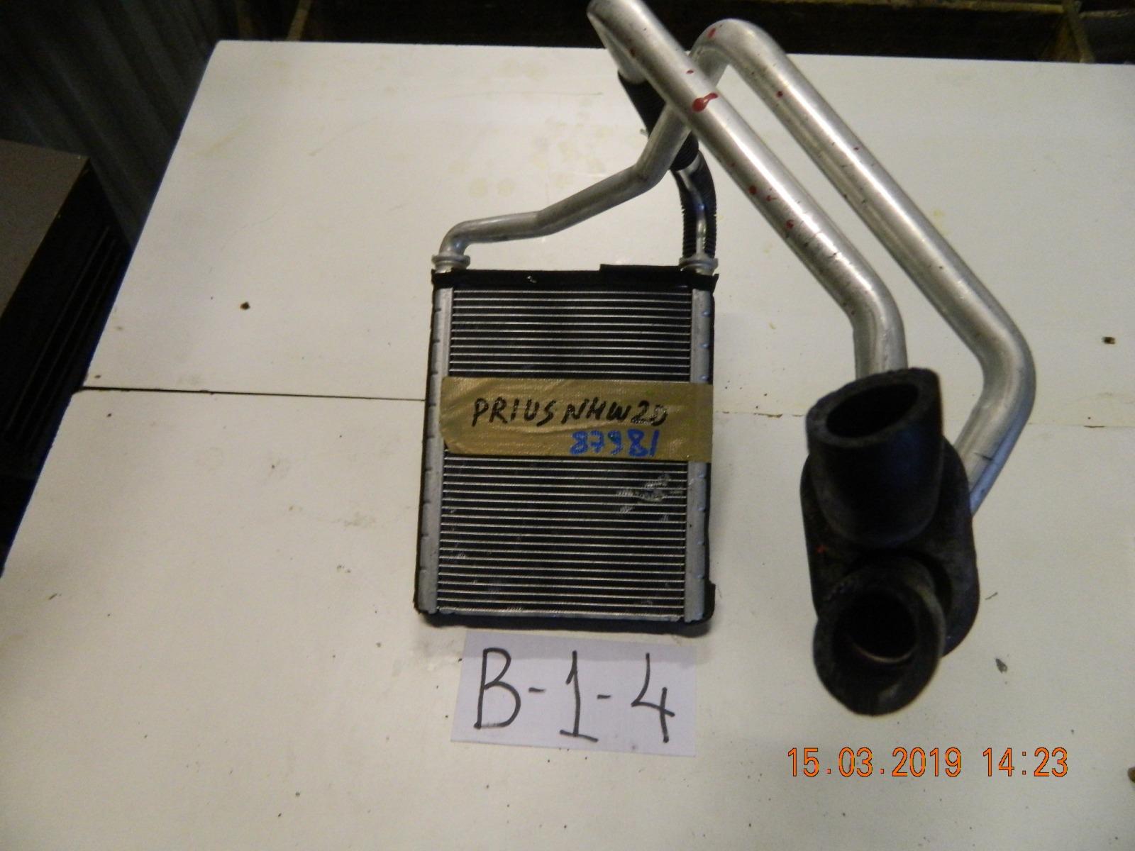 Радиатор печки Toyota Prius NHW20 (б/у)