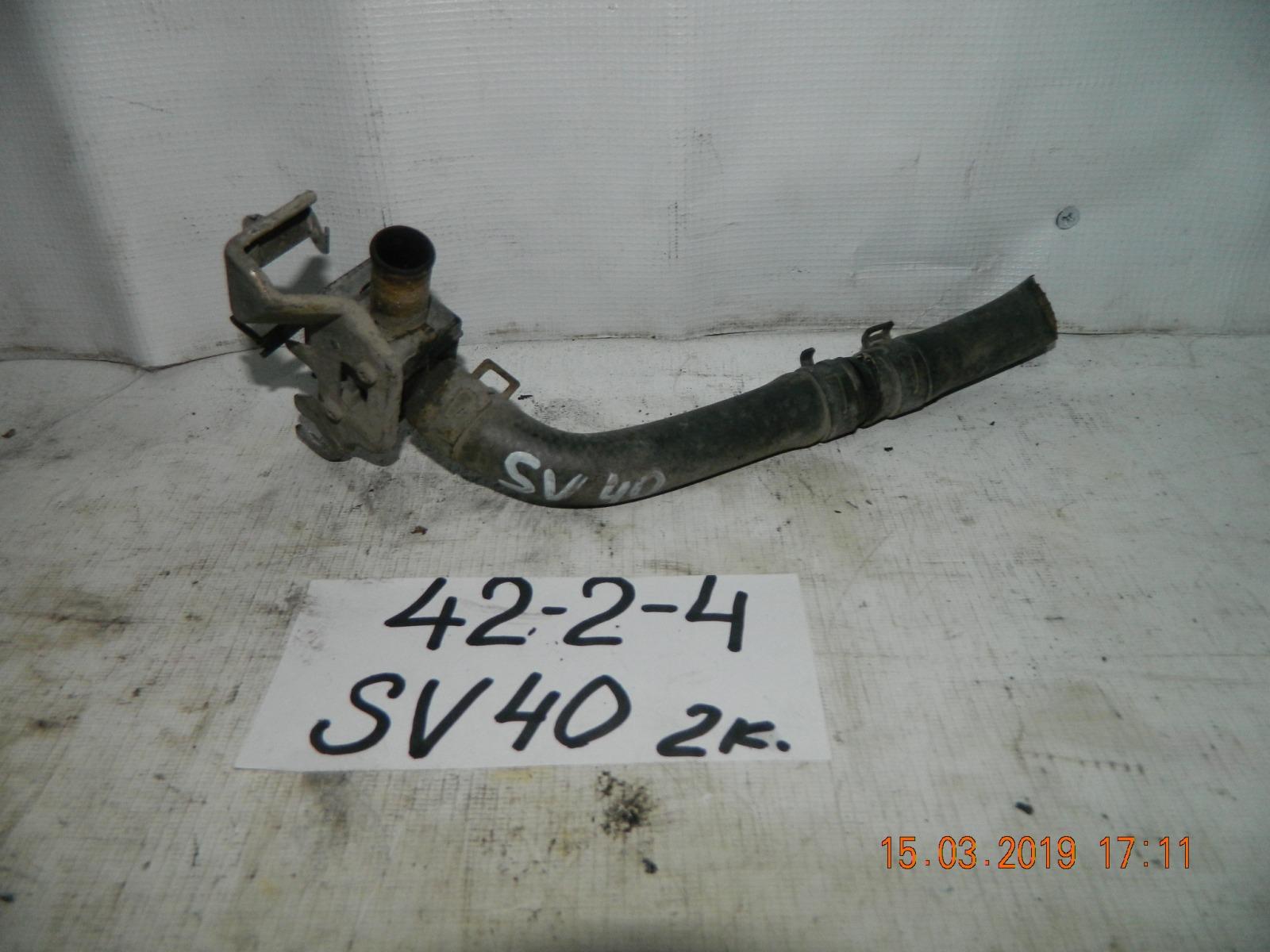 Кран печки Toyota Vista SV40 (б/у)