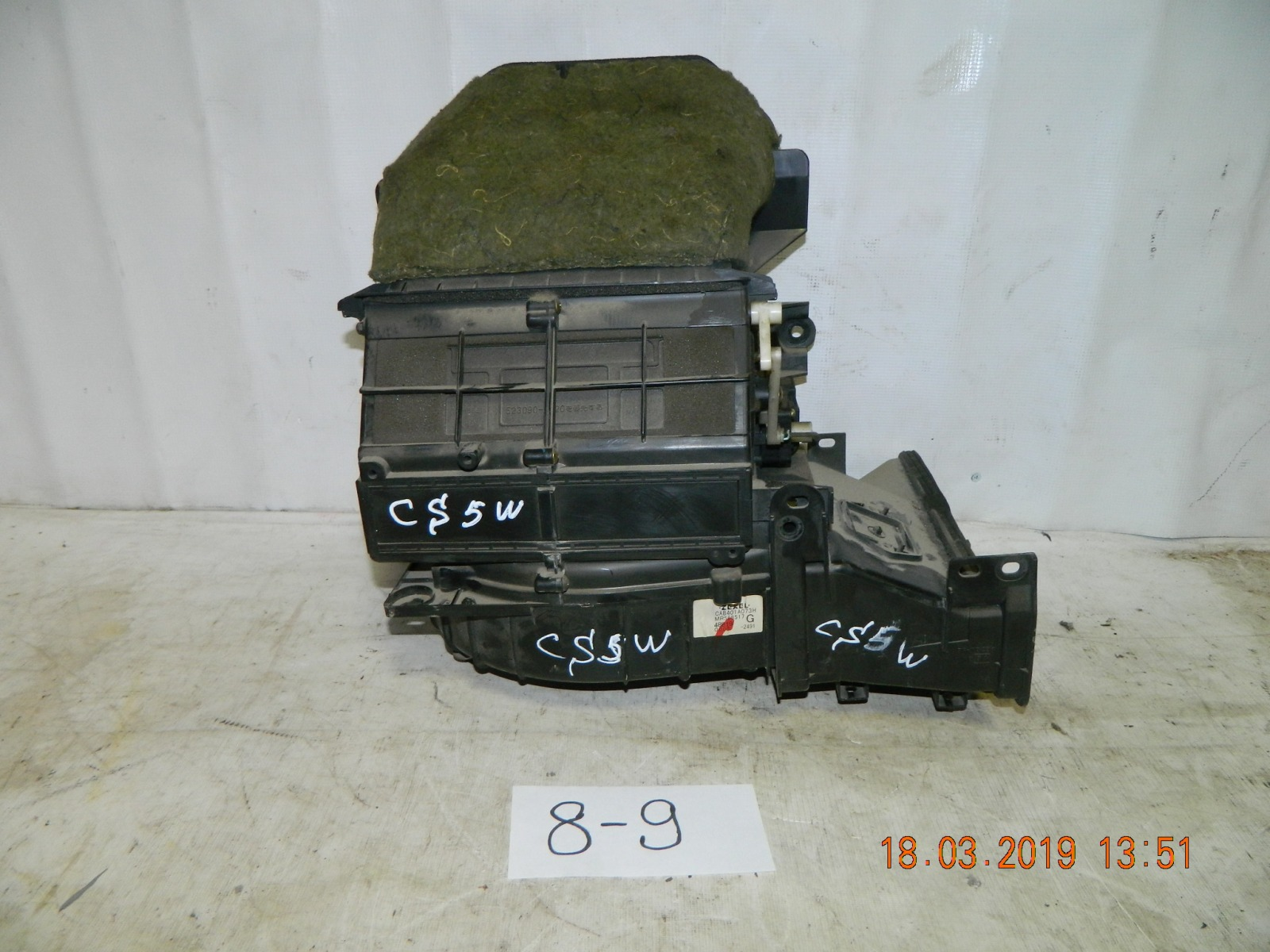 Дефлектор воздушный Mitsubishi Lancer Cedia CS5W 4G93 (б/у)