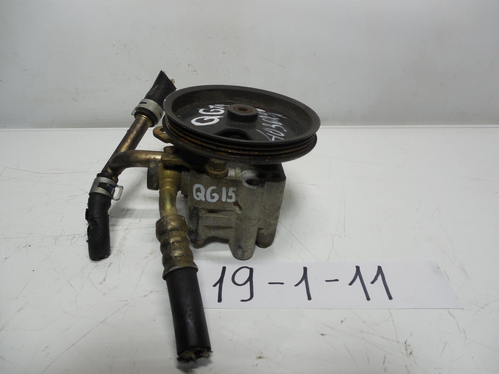 Гидроусилитель Nissan Sunny B15 QG15 (б/у)
