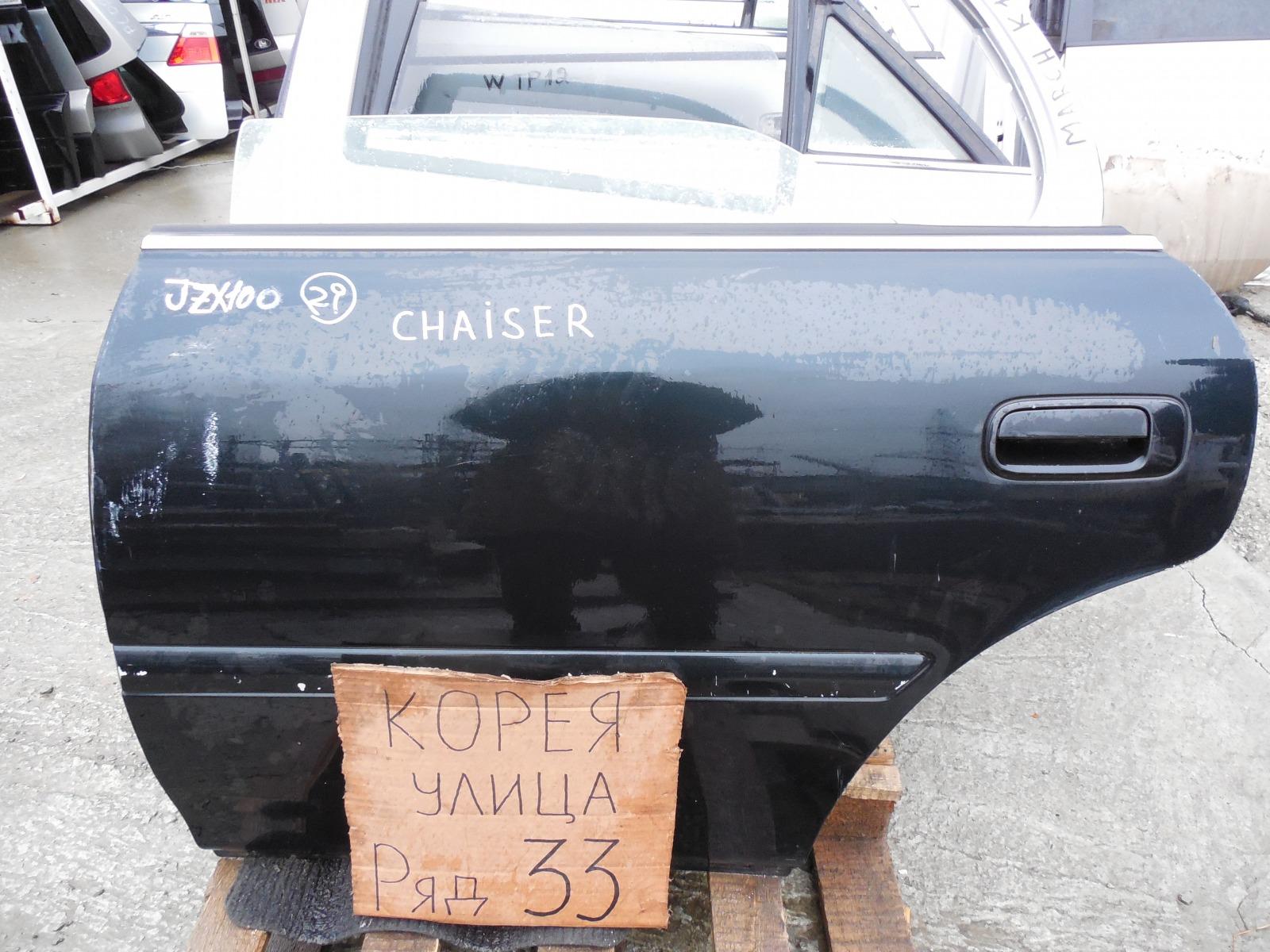 Дверь Toyota Chaser GX100 задняя левая (б/у)