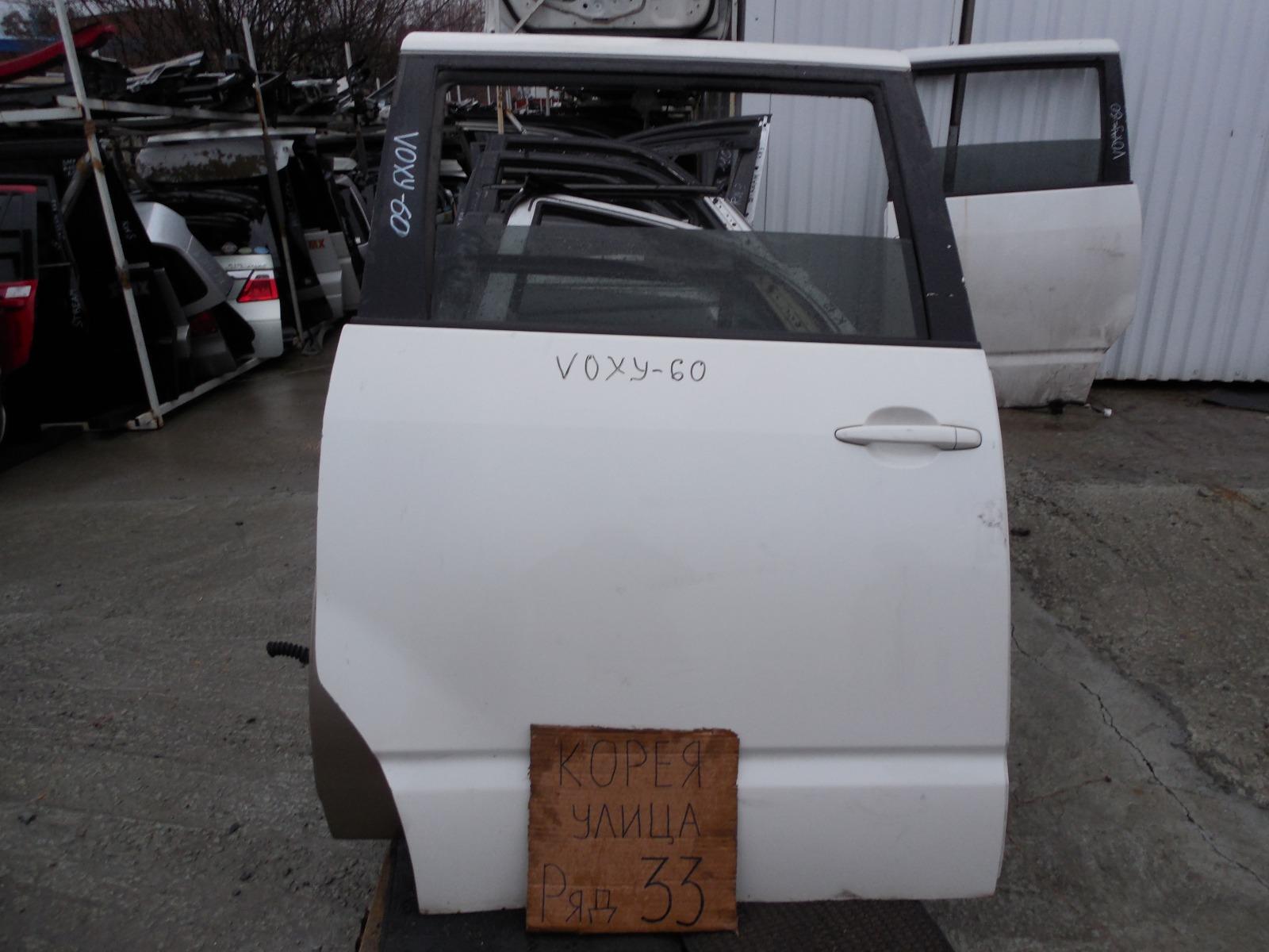 Дверь Toyota Voxy AZR60 задняя правая (б/у)