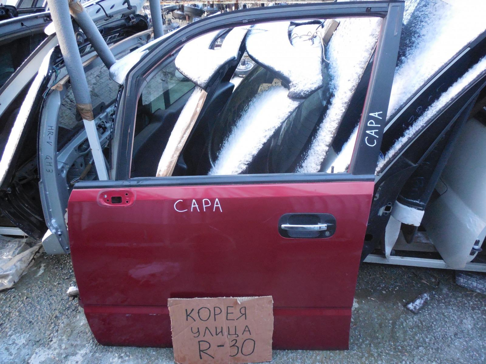 Дверь Honda Capa GA4 передняя левая (б/у)