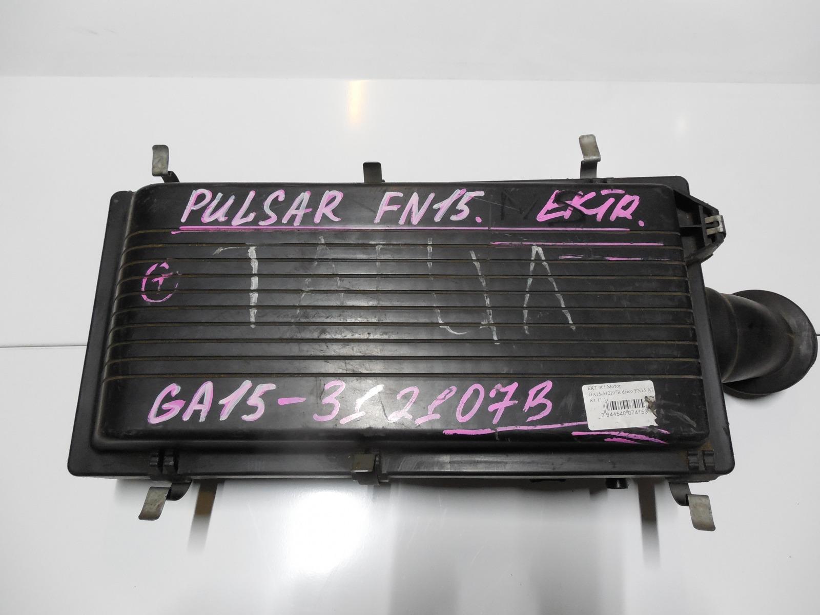 Корпус воздушного фильтра Nissan Pulsar N15 (б/у)