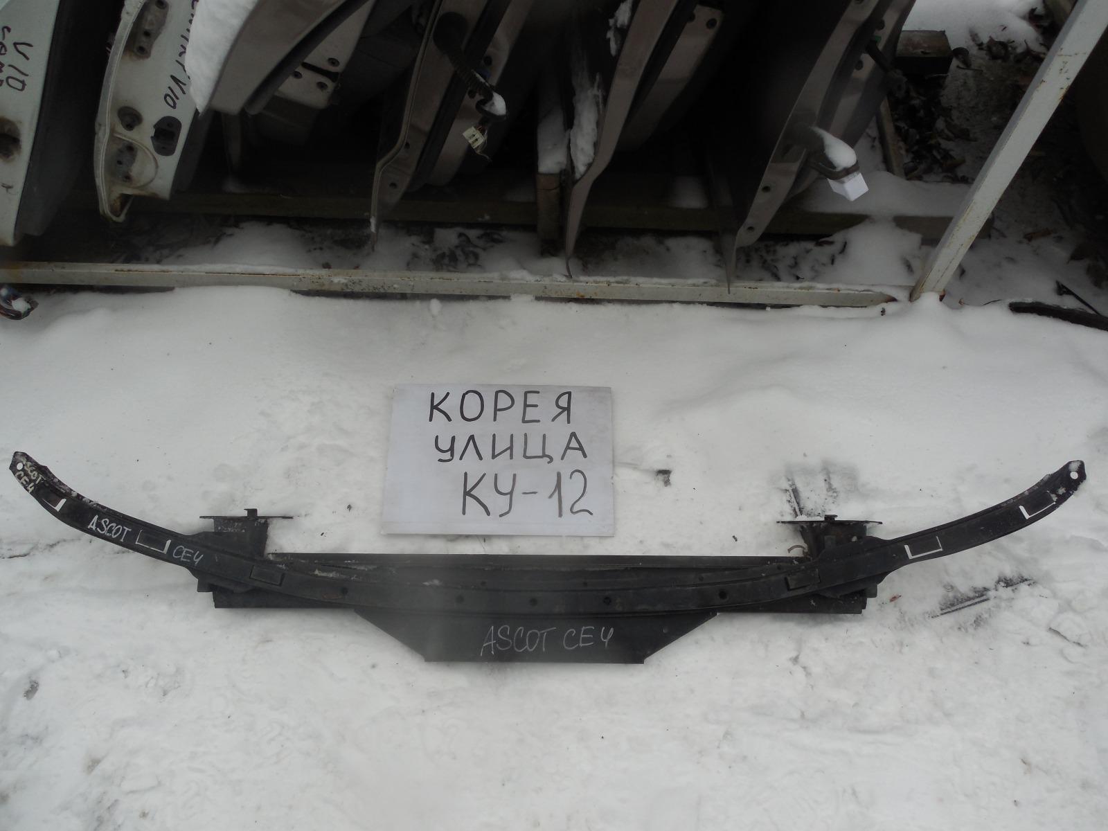 Усилитель бампера Honda Ascot (б/у)