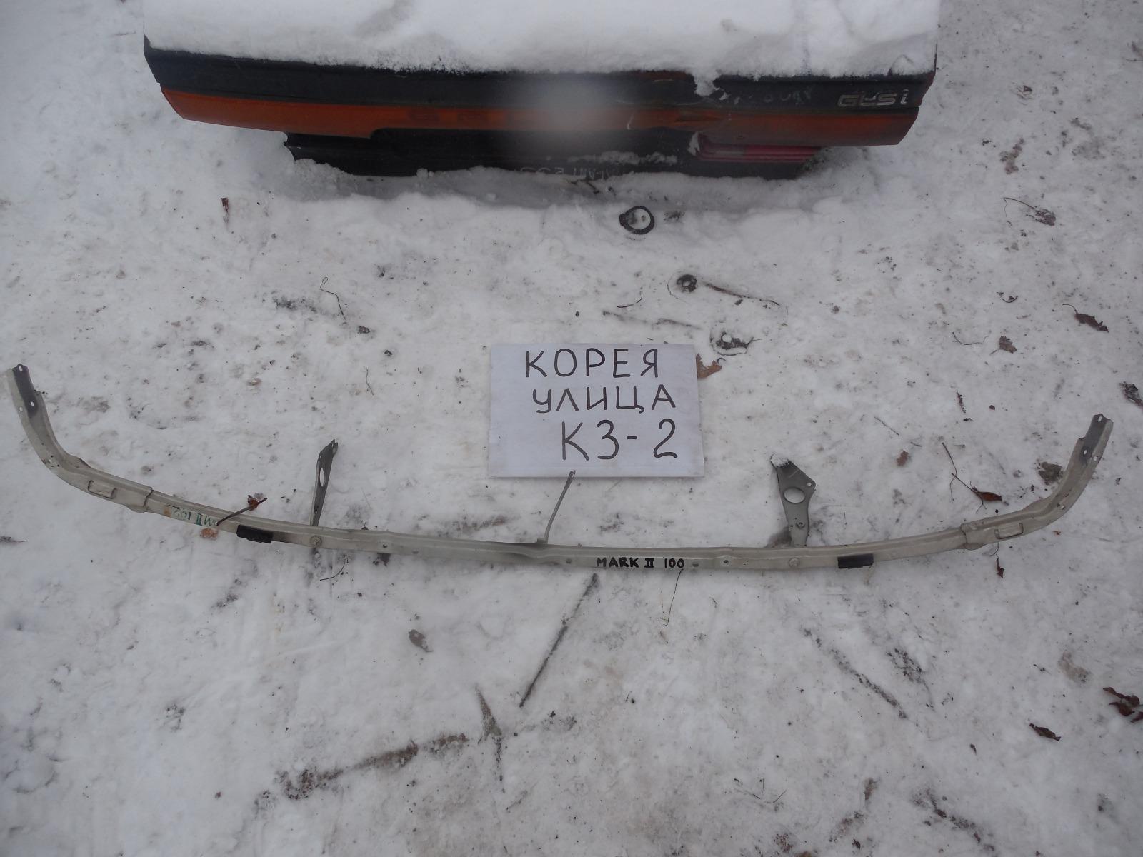 Усилитель бампера Toyota Windom VCV10 (б/у)