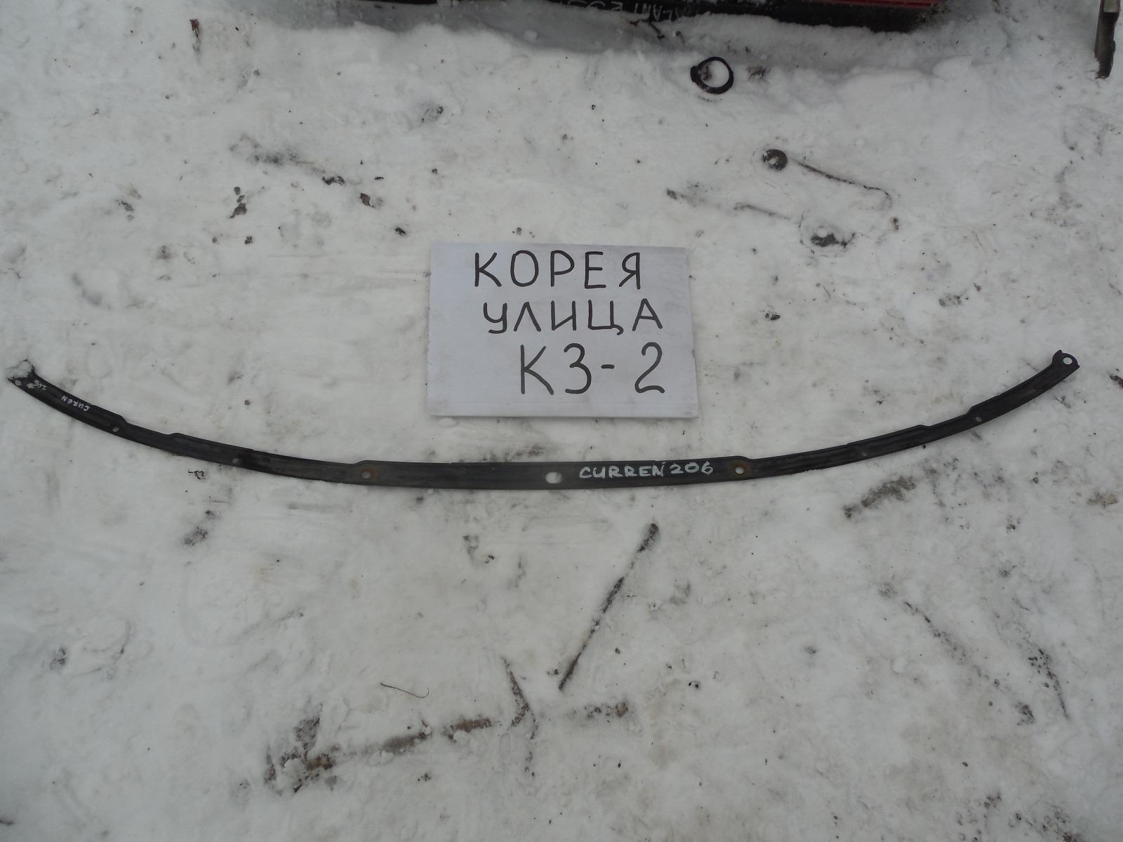 Усилитель бампера Toyota Curren ST206 передний (б/у)
