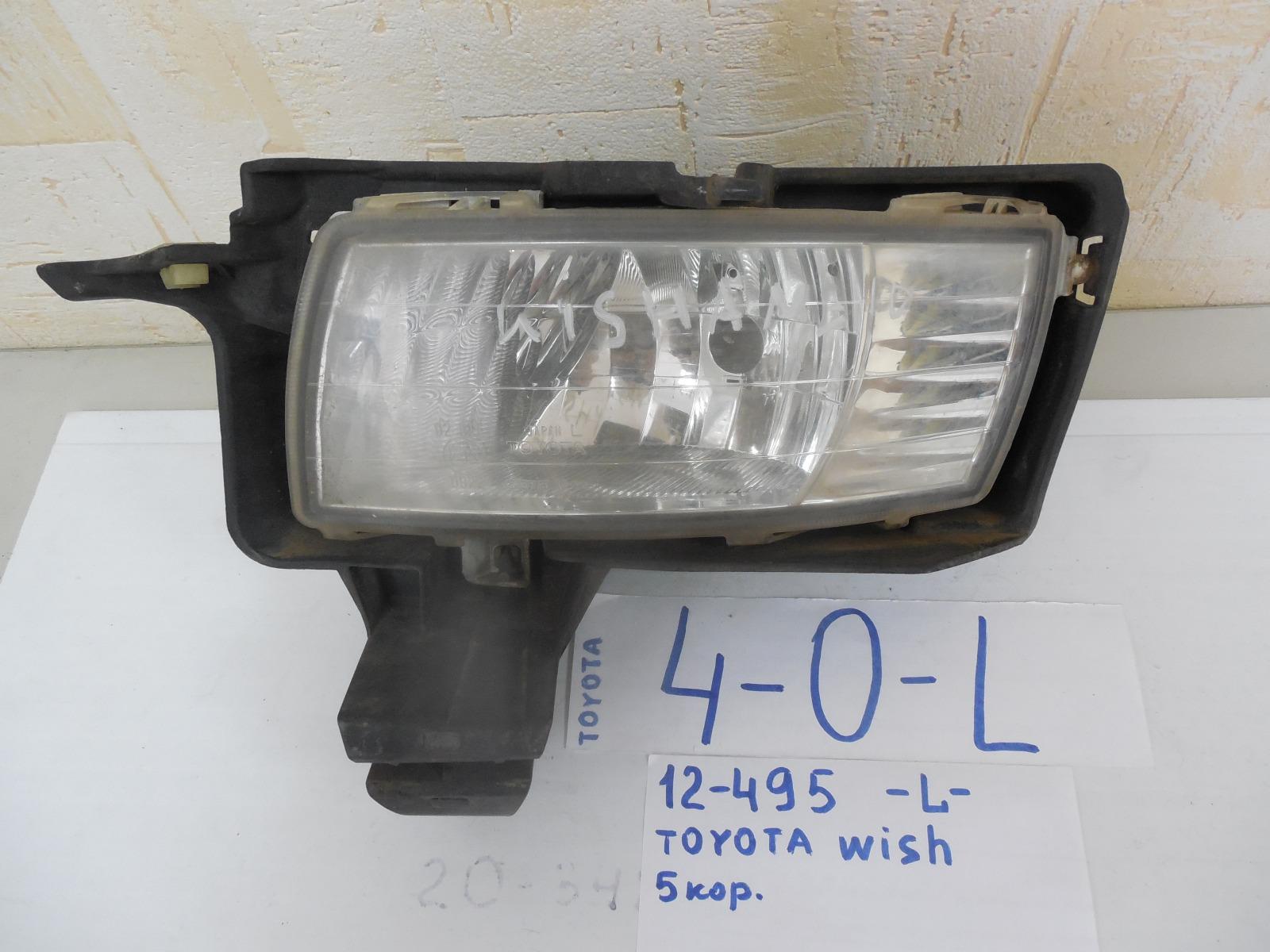 Фара противотуманная Toyota Wish ANE11 передняя левая (б/у)