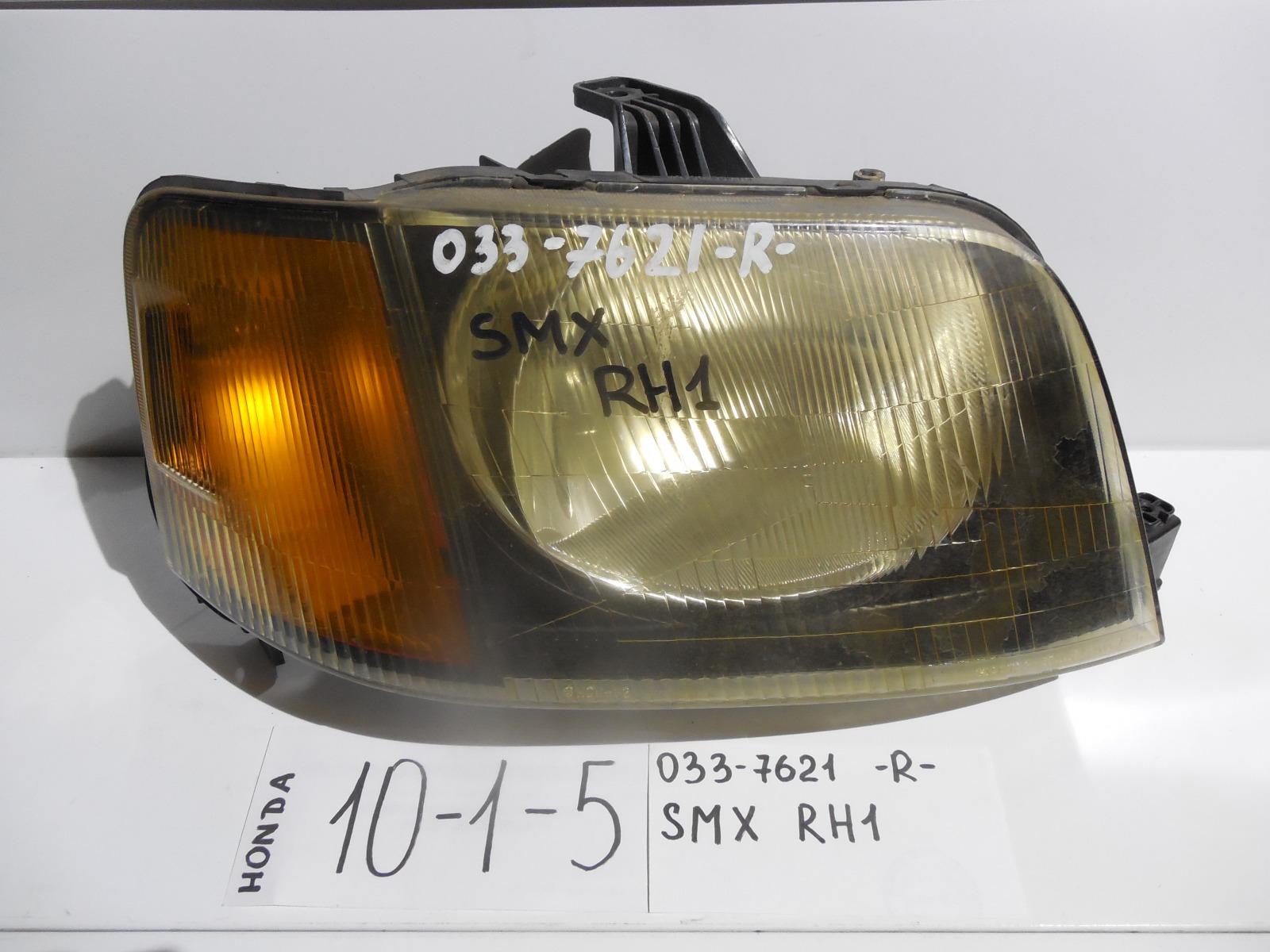 Фара Honda S-Mx RH1 передняя правая (б/у)