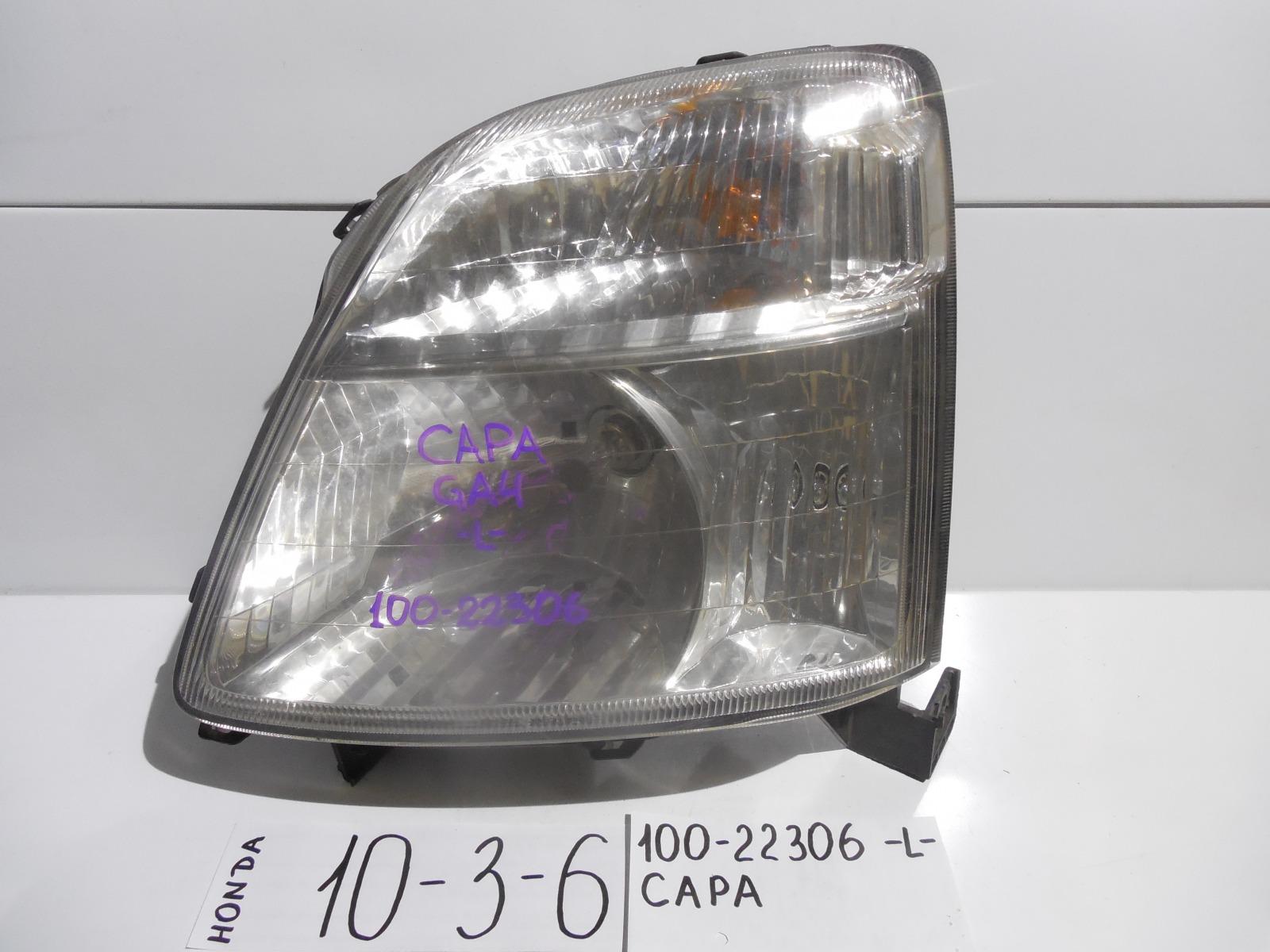 Фара Honda Capa GA3 передняя левая (б/у)