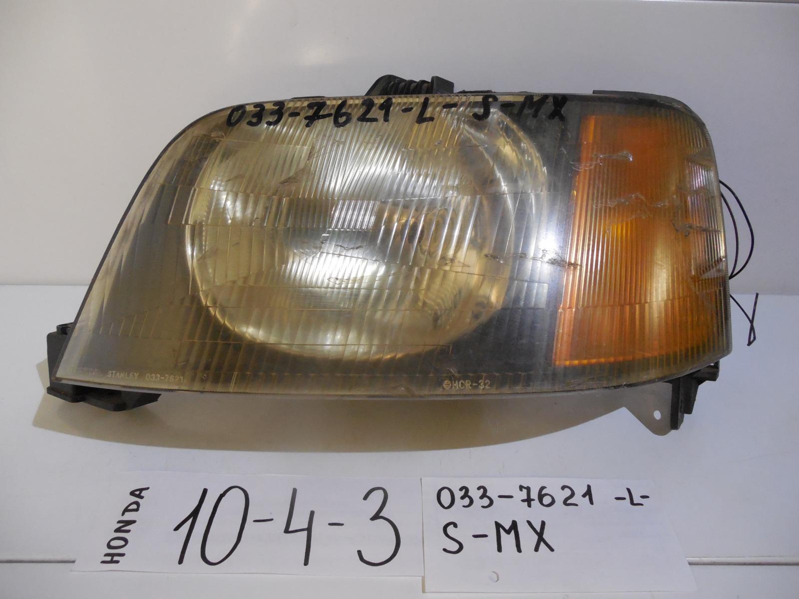 Фара Honda S-Mx RH2 передняя левая (б/у)
