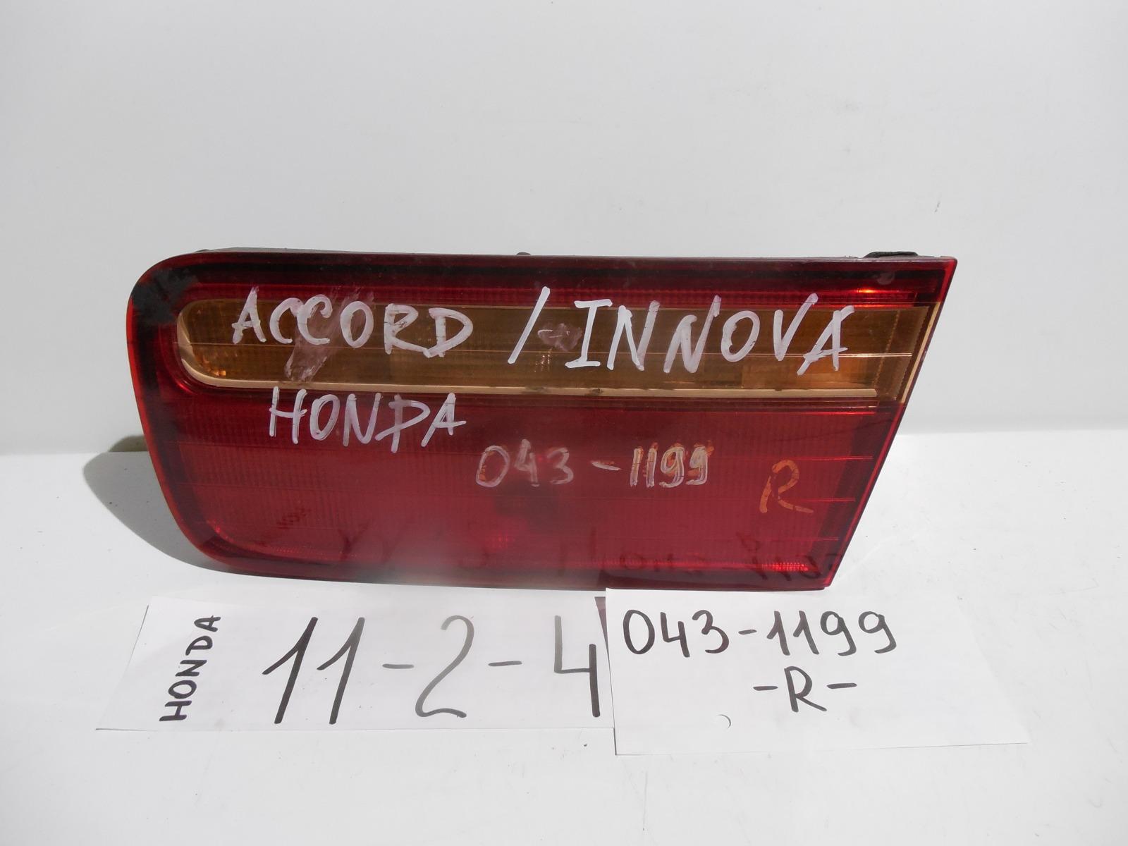Вставка между стопов Honda Ascot Innova CB3 задняя правая (б/у)