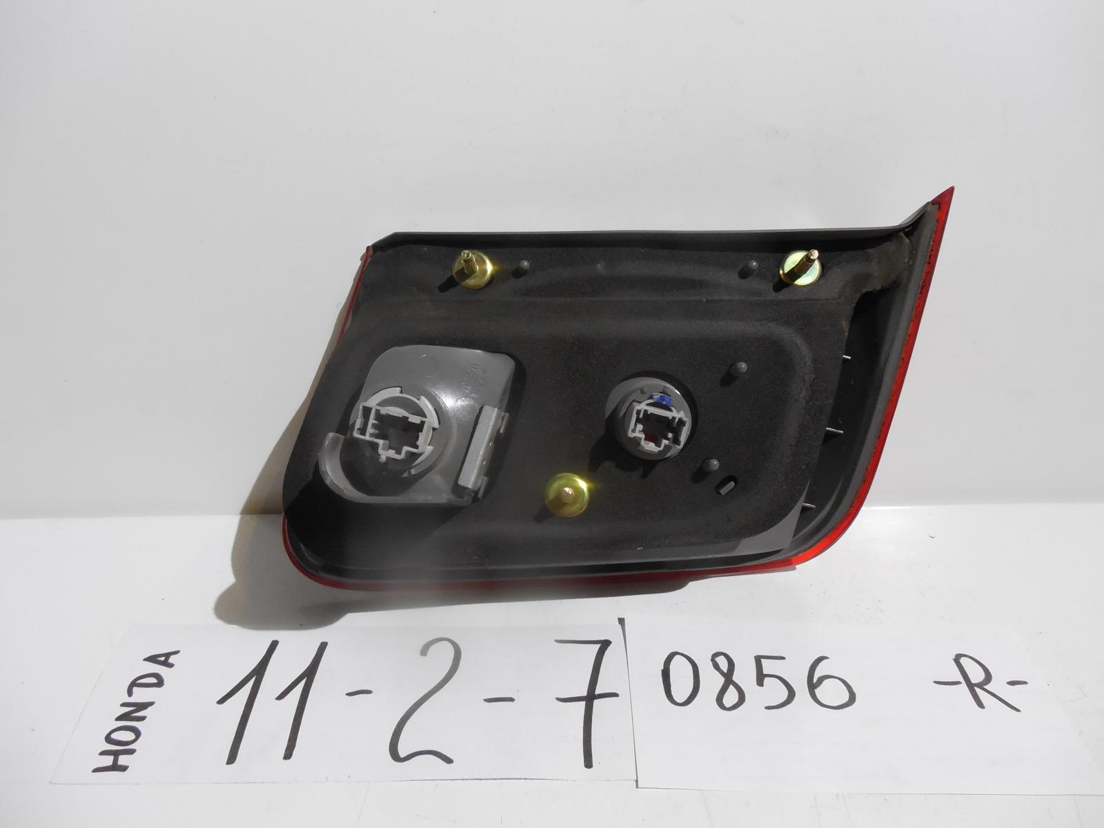 Вставка между стопов Honda Civic EG3 задняя правая (б/у)