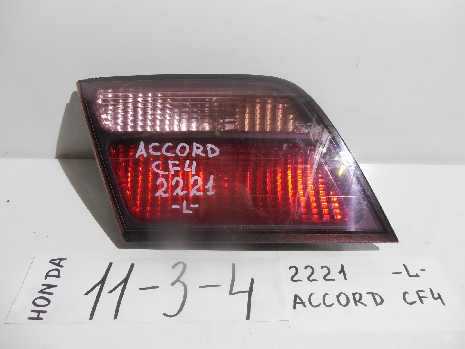 Вставка между стопов Honda Accord CF4 задняя левая (б/у)