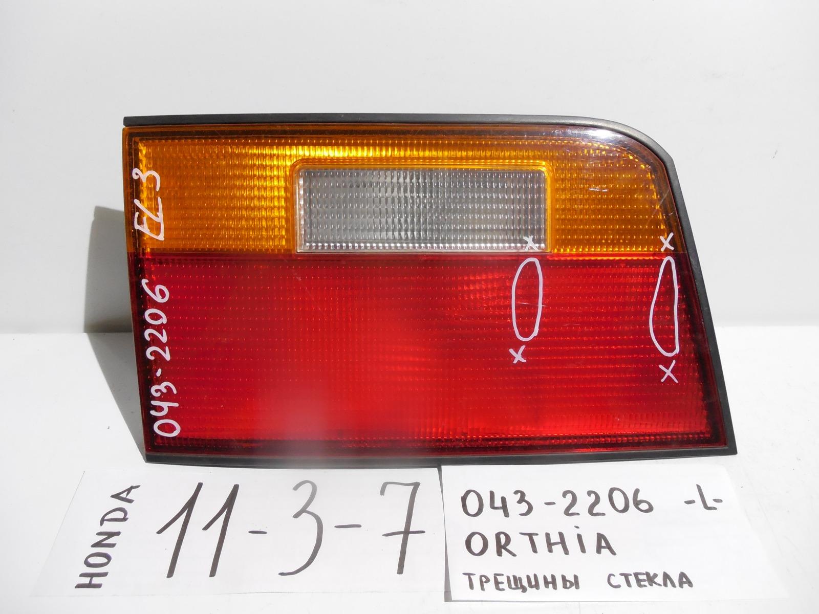 Вставка между стопов Honda Orthia EL3 задняя левая (б/у)