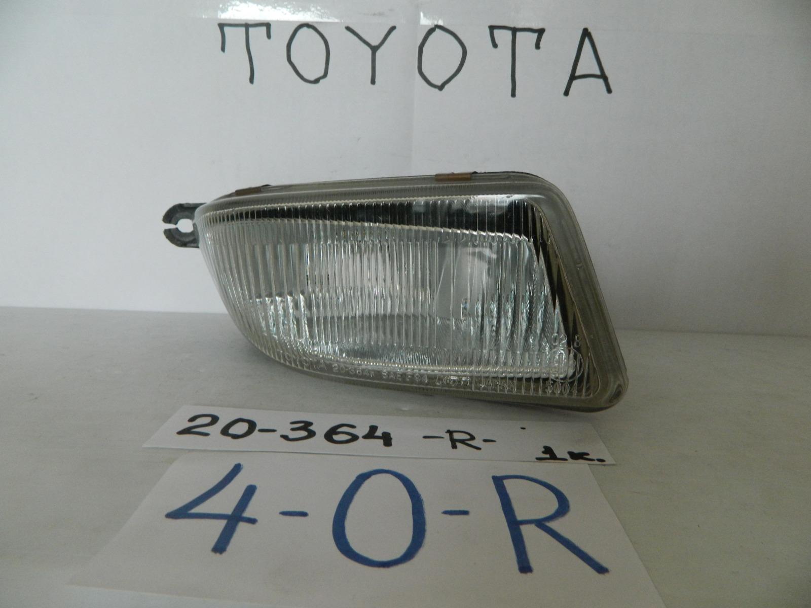 Фара противотуманная Toyota Celica ST202 передняя правая (б/у)