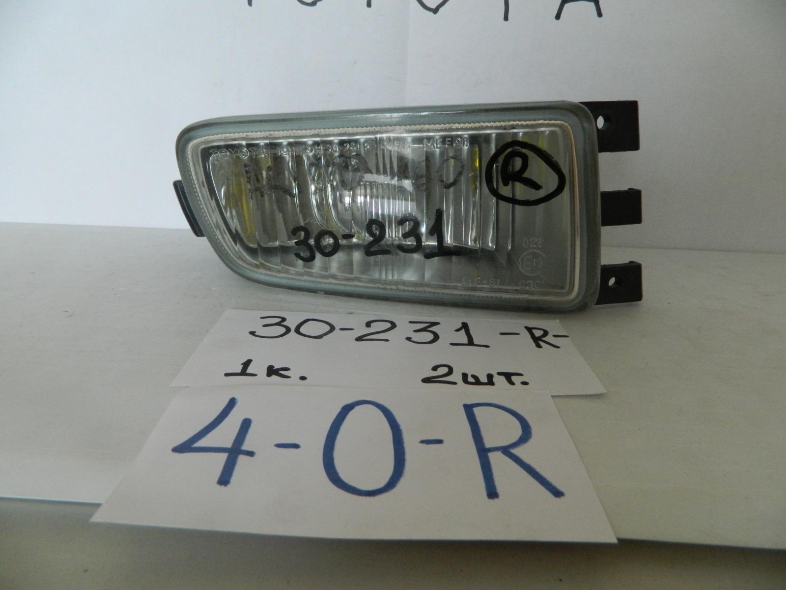 Фара противотуманная Toyota Aristo JZC160 передняя правая (б/у)