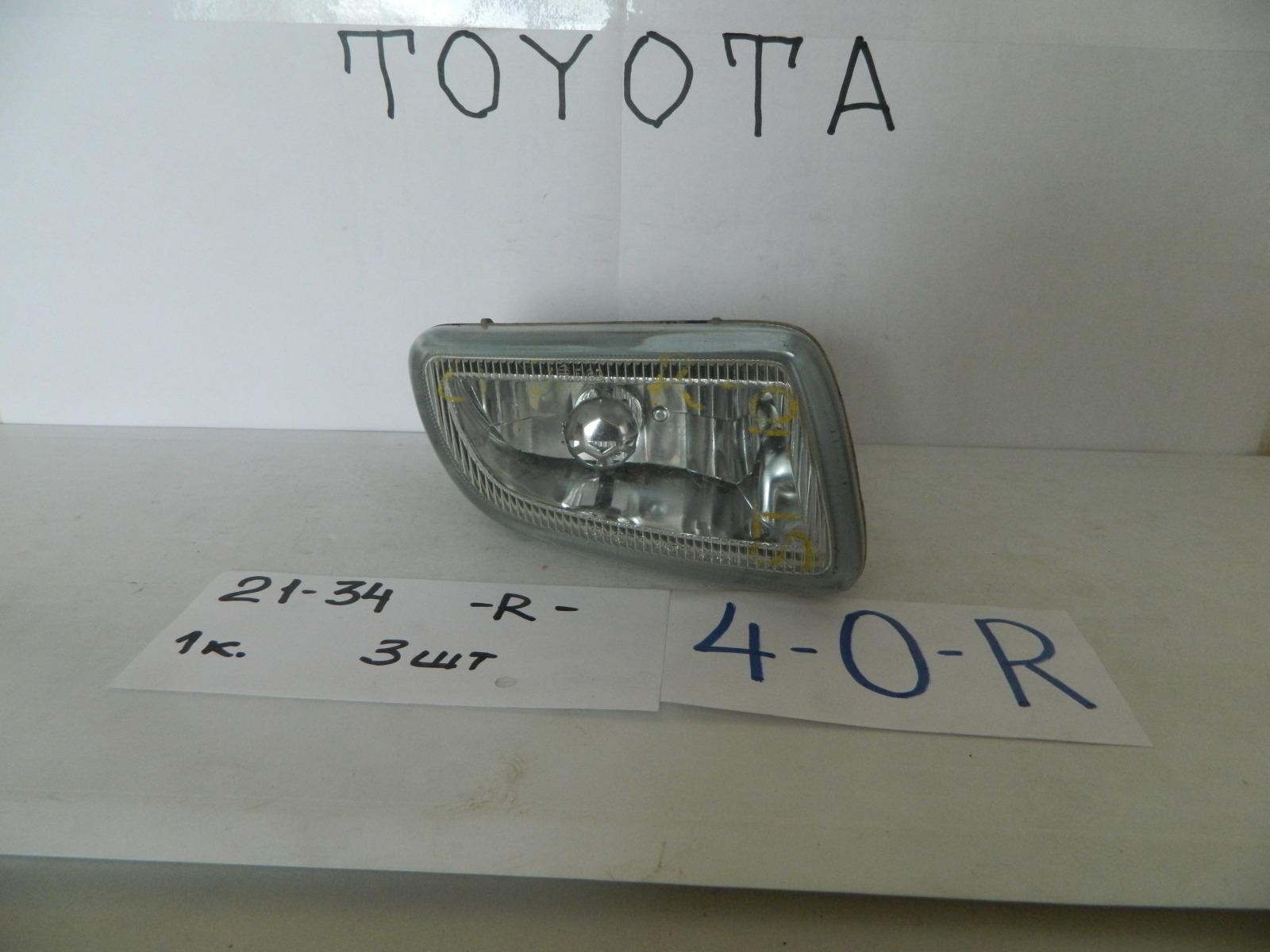 Фара противотуманная Toyota Caldina AT210 передняя правая (б/у)