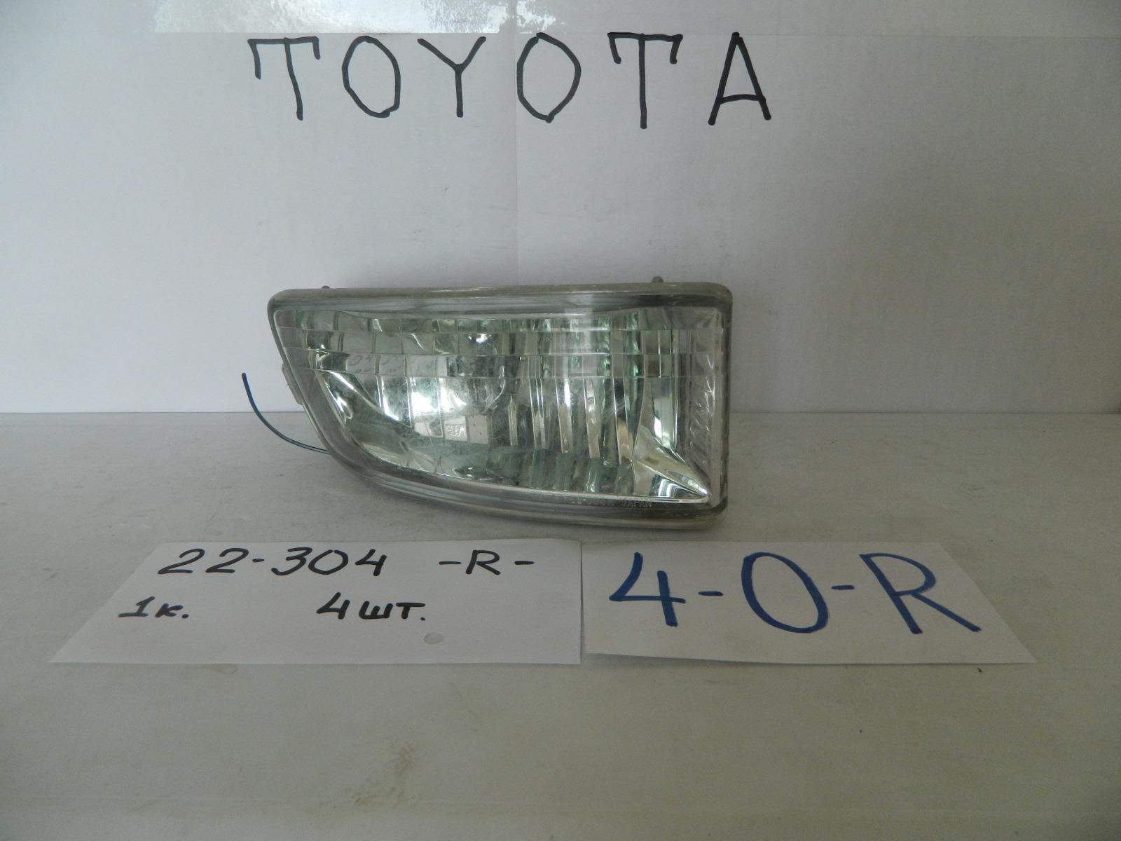 Фара противотуманная Toyota Mark Ii GX110 передняя правая (б/у)